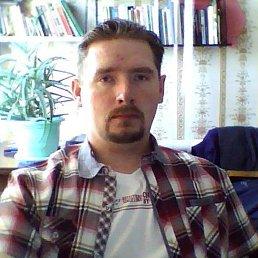 Александр, 37 лет, Кизильское