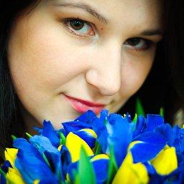 Анька, 36 лет, Красноармейск