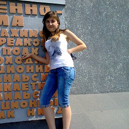 Танюша, , Болград