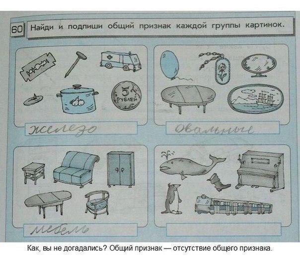 Современные учебники для школьников. - 9