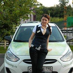 Екатерина, 37 лет, Голицыно