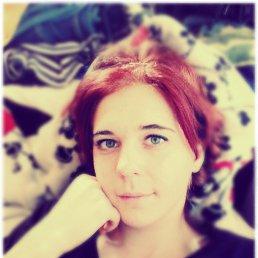 Диана, 22 года, Камышин