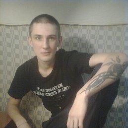 Андрей, 26 лет, Еманжелинск