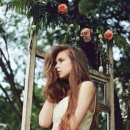 Анастасия, 24 года, Малин