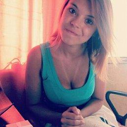 Ленка, Купавна, 24 года