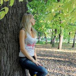 Алина, 27 лет, Александрия