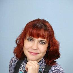 Галина, 43 года, Светлогорск