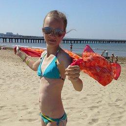 ДАРИНА, 17 лет, Камские Поляны