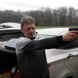 Геннадий, Первомайский, 61 год