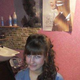 Людмила, 31 год, Верхняя Тура