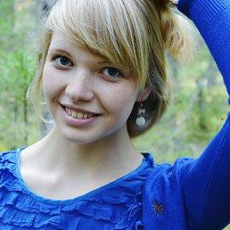 Ирина, 21 год, Архангельск - фото 3
