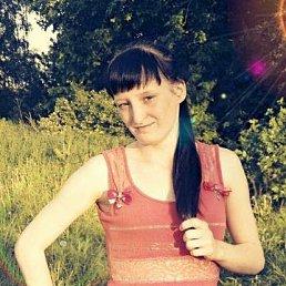 Анна, 23 года, Воткинск