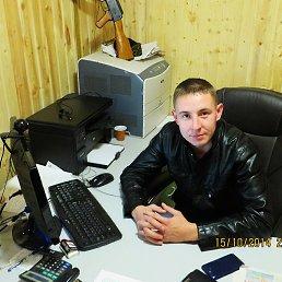Сергей, 29 лет, Москва