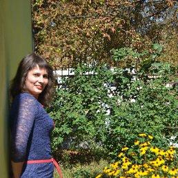 Марина, 40 лет, Котовск