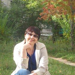 Людмила, 57 лет, Яхрома