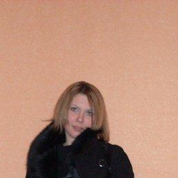 Оксана, 34 года, Набережные Челны