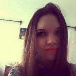 Алина, 21 год, Новоазовск