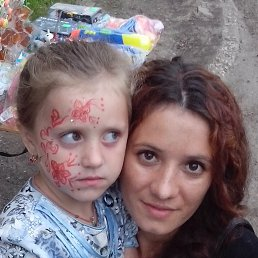 Оксана, 29 лет, Еманжелинск