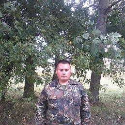 Виталий, 27 лет, Изяслав