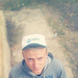 Вадим, 23 года, Снигиревка