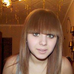 ульяна, 22 года, Давыдово (Давыдовский с/о)