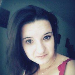 Виктория, 20 лет, Новобурейский