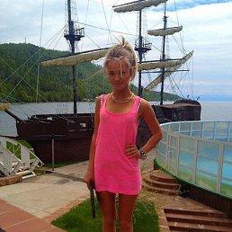 Катюшка, 27 лет, Канберра - фото 5