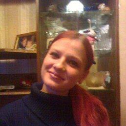 Екатерина, 30 лет, Подольск