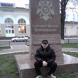 Виталий , 48 лет, Корсунь-Шевченковский