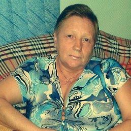 Валентина, 67 лет, Снежинск