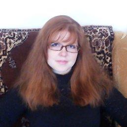 мария, 27 лет, Георгиевск