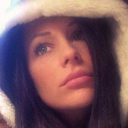 Лариса, 30 лет, Кременчуг