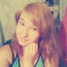 Кристина, 25 лет, Можайск