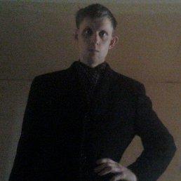 Сергей, 27 лет, Саракташ