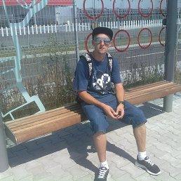 Артур, 29 лет, Болехов