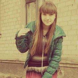 Дарья, 24 года, Бровары