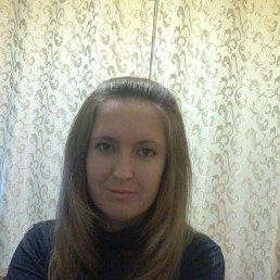 Людмила, 37 лет, Крыжополь