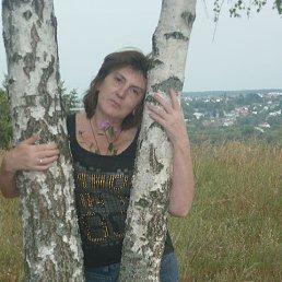 Татьяна, 56 лет, Яхрома