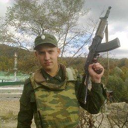 Андрей, 25 лет, Орловский