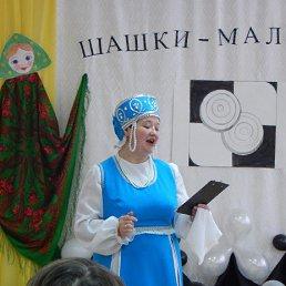 Ольга, 39 лет, Ува