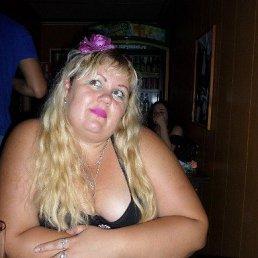 мария, 35 лет, Донецк