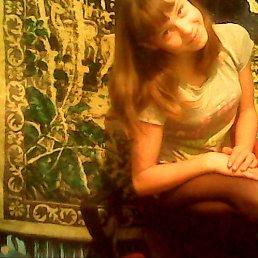 Татьяна, 19 лет, Куйтун