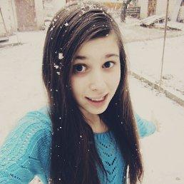 Дашка, 18 лет, Верхнеднепровск