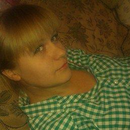 Александра, 38 лет, Красный Лиман