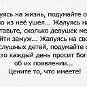 Фото Полярный Волк Серый, Киев - добавлено 15 декабря 2014