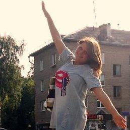 Юлечка, 29 лет, Софрино