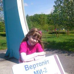 angelina, 20 лет, Новокузнецк