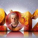 Фото Сережа, Серпухов - добавлено 19 декабря 2014