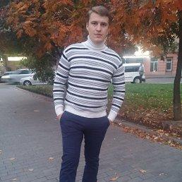 Игорь, 24 года, Котовск