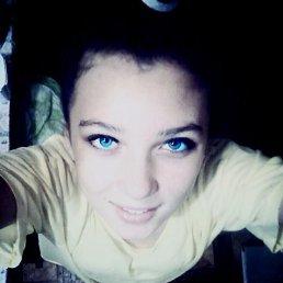 Діана, 19 лет, Тальное